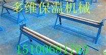 1.3米手動卷板機生產廠家