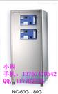耐实NC-200G中型水冷臭氧发生器工业臭氧发生器