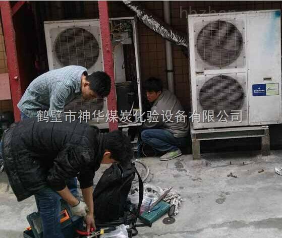 杭州奥克斯空调维修加氟清洗拆装电话丨杭州奥克斯