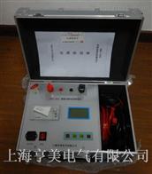 高精度数字接触回路电阻测试仪