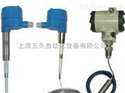 AM-693L靜壓液位計