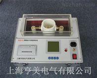 供应全自动绝缘油介电强度测试仪
