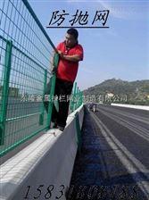 组合桥梁防抛网