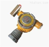 工業氫氣易燃易爆報警器