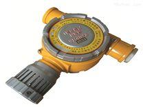 防爆型柴油氣報警器