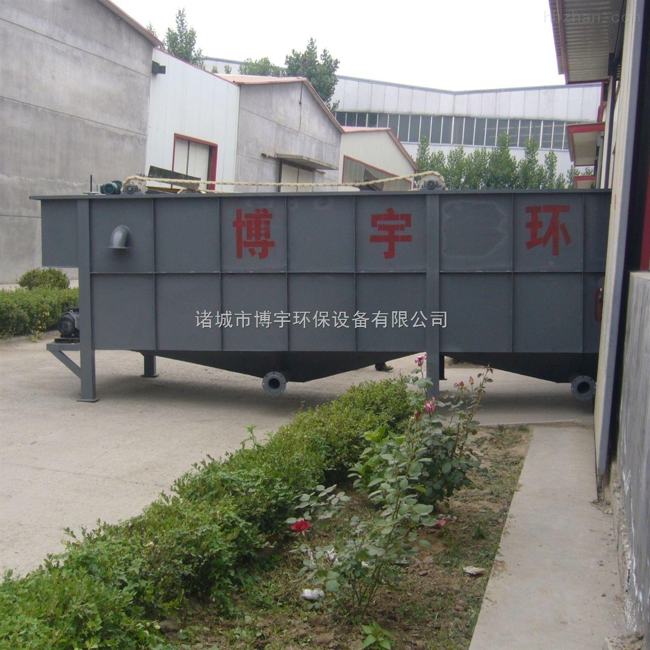 涡凹气浮机厂家