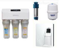 世韓家用CW2000U-1雙膜淨化分質供水水廚房淨水器直飲純水機