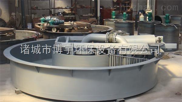 山东博宇超效浅层气浮机