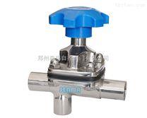 衛生級焊接蓋米隔膜閥
