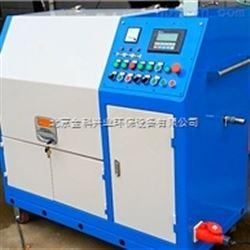 金科切削液再生净化器移动式冷却液再生系统