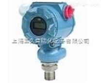 SP-208扩散硅压力变送器