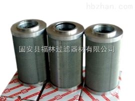 FLGL-100*320/360煤矿设备乳化液不锈钢油滤芯