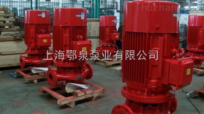XBD-L係列立式單級消防泵