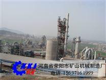 上街时处理90吨日产900吨冶金回转窑哪里的好