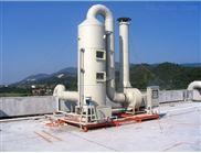 河北化工厂有机废气处理设备|活性炭吸附塔价格