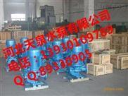 ISW50-315(I)A家用管道增压泵价格  供热循环泵