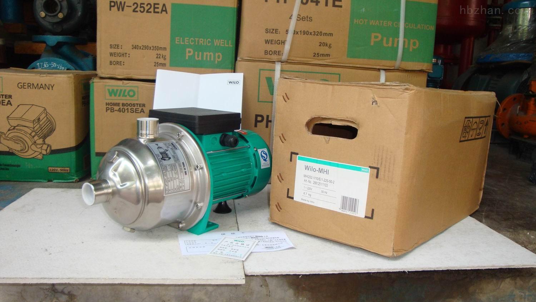 高压水泵mhi405小区高层住户自来水增压泵