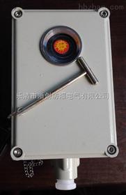 BXN-A1防爆消防报警按钮盒