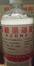 药用级月桂氮卓酮