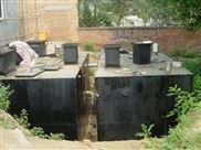 哈尔滨地埋式污水处理设备