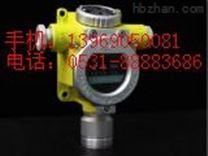 重慶,天津,大連天然氣濃度檢測儀