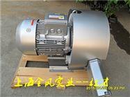 玉米扦样机配套风机/高压风机/高压漩涡气泵/7.5KW