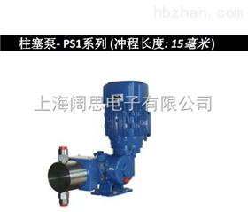 PS1D064C促銷工業在線水質分析儀,高性價比PS1系列PS1D064C型高智能高效率耐腐蝕柱塞泵