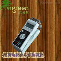 大新安岭那里可以买到紫檀木材水分检测仪?多少钱一台