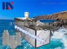 洗瓶機/全自動不鏽鋼超聲波洗瓶機(軌道式)