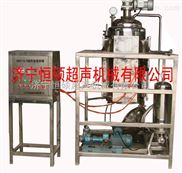 HSCT-G1000L-超聲波提取器