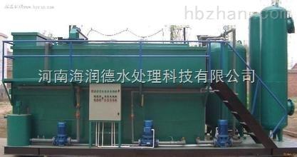 地埋式養殖場污水處理設備