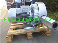 粮食取样器风泵