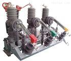 ZW32-12西安高压断路器