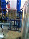 F型(开式)旁流水处理器