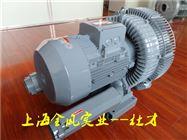 污水处理环保设备高压风机/高压风泵5.5KW