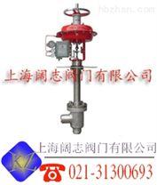 氣動薄膜低溫角形調節閥