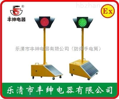 >> 【简单介绍】 ch-168太阳能移动信号灯led灯盘采用恒流电路
