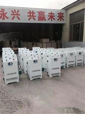 潍坊永兴环保供应广东口腔医院污水杀菌消毒设备二氧化氯发生器