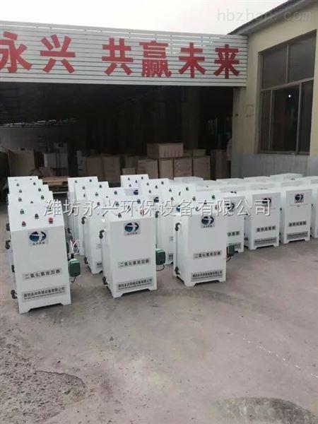 四川成都二氧化氯发生器生产厂家
