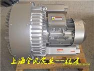 涡流高压风机_高压漩涡气泵_高压漩涡风泵
