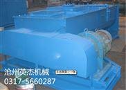 粉尘加湿机型号SJ-40双轴粉尘搅拌加湿机