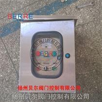DKX-ZGW-10A不銹鋼戶外型電動閥門控制箱