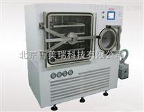 生产型真空冷冻干燥机