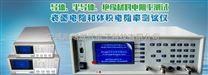 長沙新品材料電阻率儀,電纜電阻率測量儀
