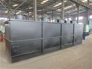 WSZ一体化污水处理设备厂家供应