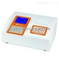 挥发酚测定仪 LH-VP3112