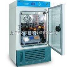 国标智能安全型BOD测定仪 LH-BOD601A