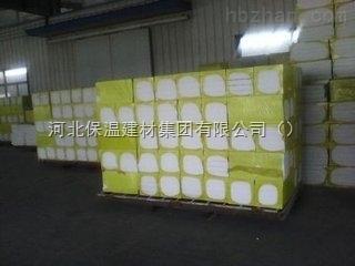 改性聚苯板生产厂家