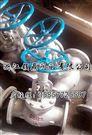 手动调节阀 T40H不锈钢手动流量调节阀