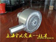 粮食输送机械风泵_粮食扦样机高压风泵